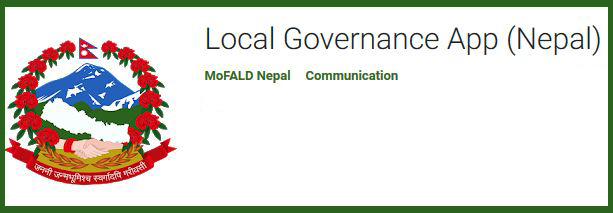 Local Governance Mobile Application