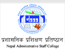 Nepal Administrative Staff College